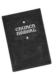 HNA gyülekezeti énekeskönyv